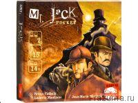 Мистер Джек компактная версия /Mr.Jack Pocket