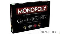 Монополия Игра престолов Hasbro