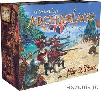 Архипелаг война и мир / Archipelago War and Peace