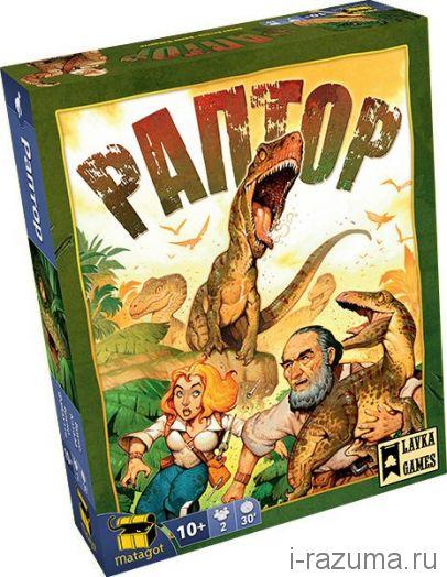 Раптор Raptor