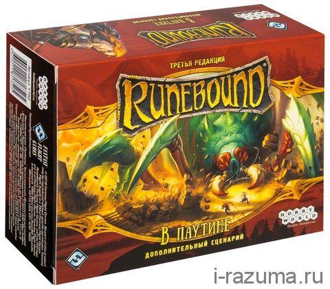 Runebound В паутине (Дополнение)