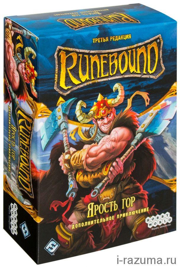 Runebound Ярость гор (Дополнение)