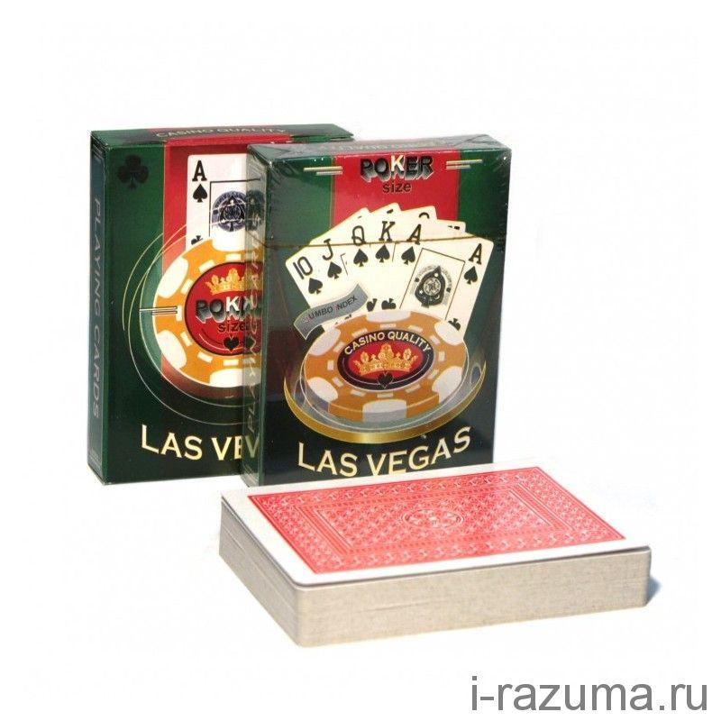 Карты для покера Las Vegas пластиковое покрытие