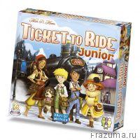 Билет на поезд по Европе для детей (Ticket to Ride Junior Europe)