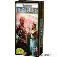 7 чудес Лидеры  (7 Wonders: Leaders ) дополнение
