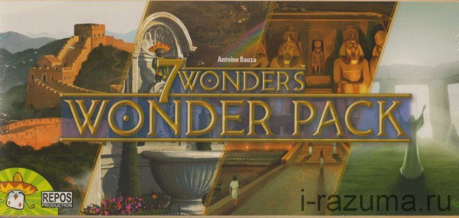 7 чудес : новые чудеса  (7 Wonders: wonder pack ) дополнение